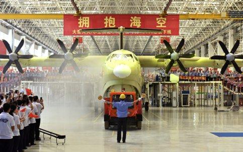 Крупнейший в мире самолет-амфибия AG600 создан в Китае