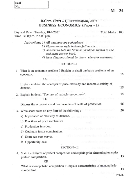 Shivaji University B Com Business Economics April 2007