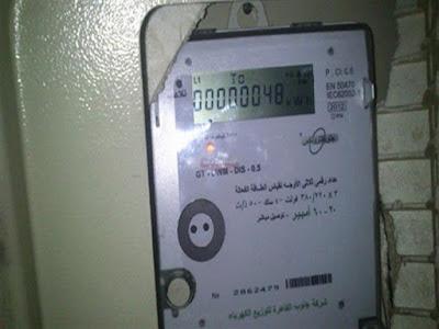 عاجل الكهرباء توضح حقيقة تأجيل رفع أسعار الفواتير لـ2020
