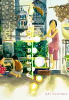 "Portada del cómic ""Filamentos"", de Yuki Urushibara"