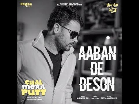 Aaban De Deson Lyrics, Amrinder Gill