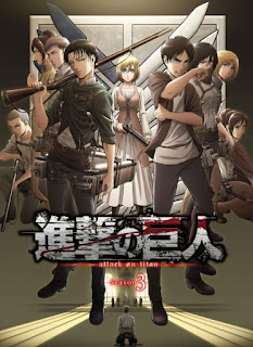 Shingeki no Kyojin Season 3 الحلقة 07 مترجم اون لاين