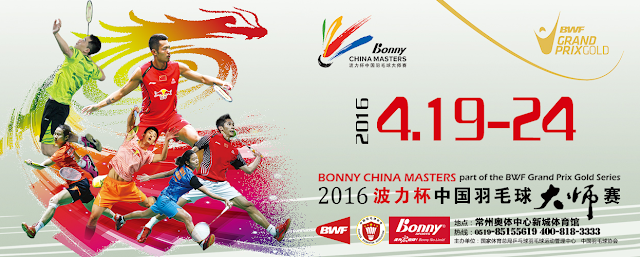 Bonny China Masters Grand Prix Gold 2016