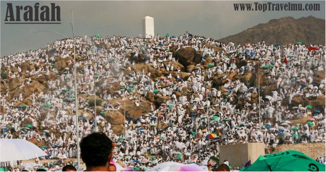 Cara Daftar Haji Plus Indonesia