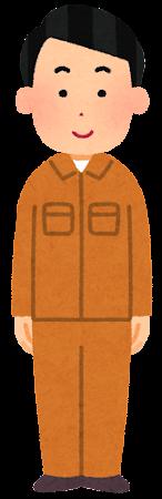 オレンジ色の作業着を着た人のイラスト(男性)