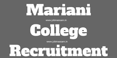 Mariani College Recruitment