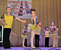 a5b9d12fa8f012 ... культури відбувся творчий звіт Ніжинської дитячої хореографічної школи.  Вечір розпочався з виступу наймолодших танцюристів, учнів першого класу  НДХШ.