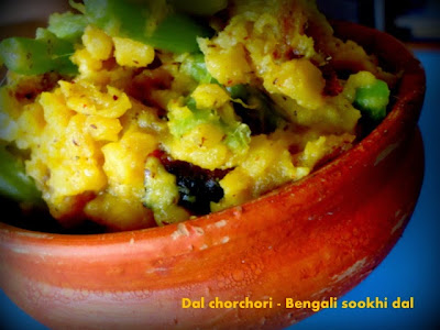 Simple and very tasty Sookhi Dal or Dal Chorchori ডাল চড়চড়
