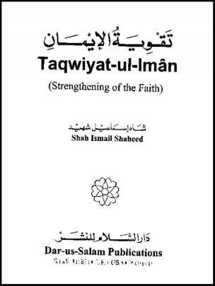 Taqwiyat Ul Iman Urdu Pdf