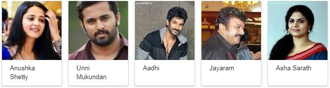 Bhagmati (2018) Star Cast