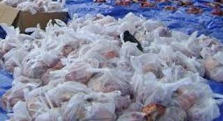 daging kurban, sapi, kambing, daging hewan kurban, daging hewan qurban