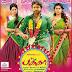 Pakka 2018 Tamil movie Tamilrockers