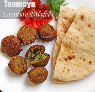 Taameya Egyptian Falafel طريقة عمل الفلافل المصرية - الطعمية
