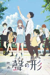 Download A Silent Voice (2016) (Hindi Dubbed) With English SUB 480p-720p