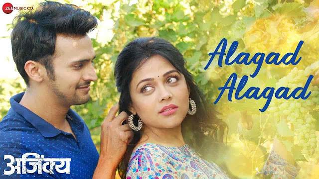 Alagad Alagad Lyrics - Ajinkya | Rohan Pradhan, Meenal Jain