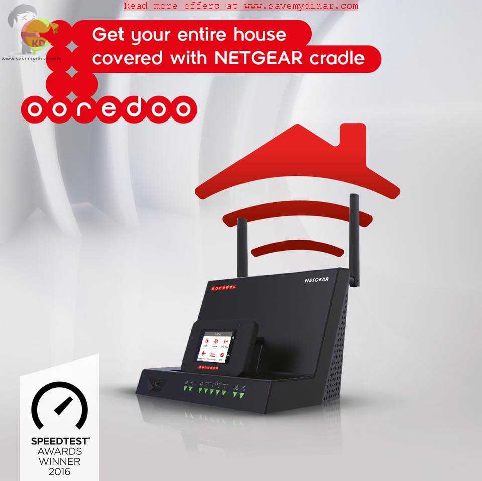 Ooredoo Kuwait - Get 1TB Internet with free NETGEAR Router