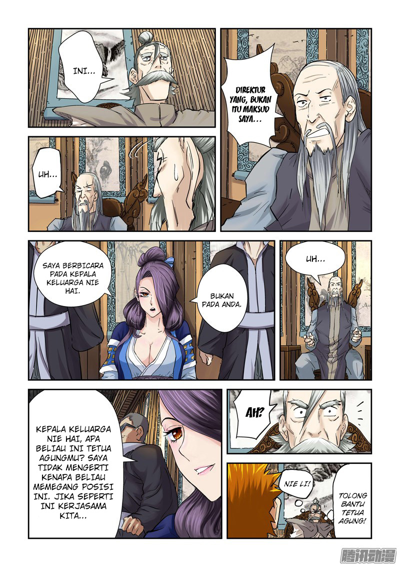 Tales of Demons and Gods Chapter 90.5