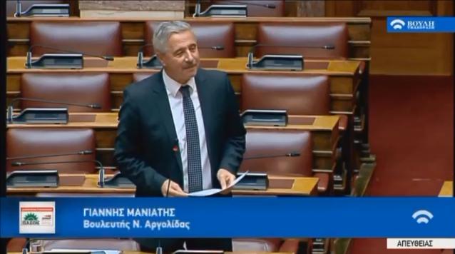 Παρέμβαση Γ. Μανιάτη στη Βουλή για τη μείωση των ορίων συνταγογράφησης των φαρμακευτικών ουσιών