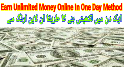 Event Blogging ? Earn Unlimited with Event Blogging Urdu/Hindi