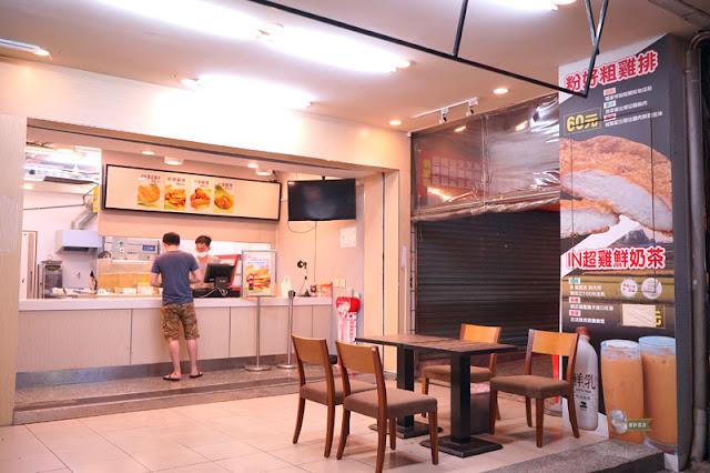 DSC04117 - 咔多滋雞排專賣店│粉辣雞排與咔滋雞腿大PK,究竟辣死誰手?
