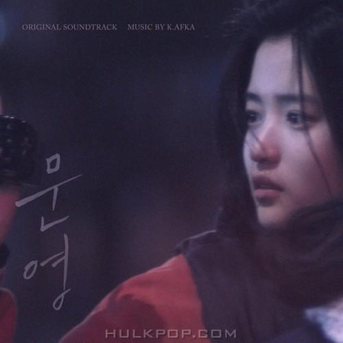 K.AFKA – moonyoung (Original Motion Picture Soundtrack) – EP