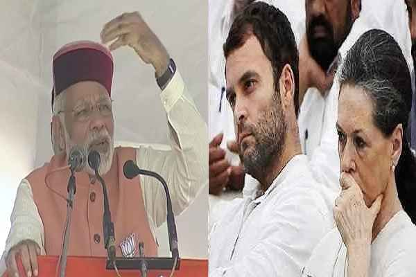 pm-narendra-modi-said-congress-will-celebrate-shok-diwas-life-time