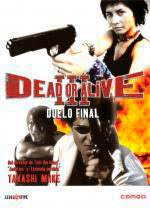 Dead or Alive III Duelo Final