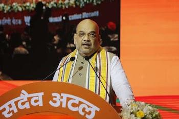 BJP कार्यकारिणी: मोदी ने कांग्रेस को बताया बोझ, बोले-महागठबंधन की नीति अस्पष्ट-नीयत भ्रष्ट