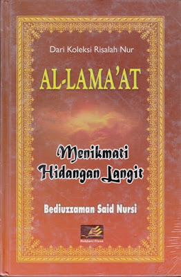 Al-Lamaat (Menikmati Hidangan Langit)