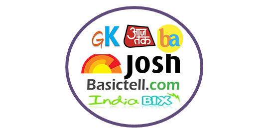Best General Knowledge Websites for Competitive Exam