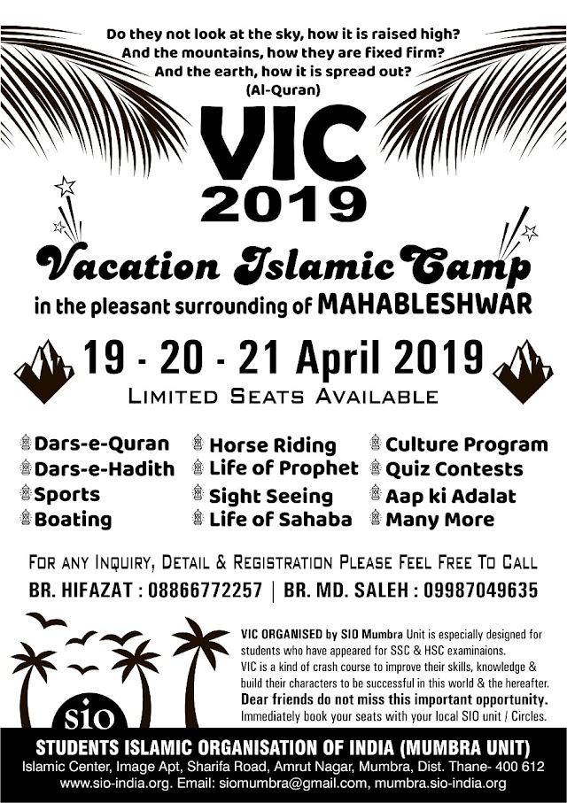 VACATION ISLAMIC CAMP 2019 preparation on its peak.