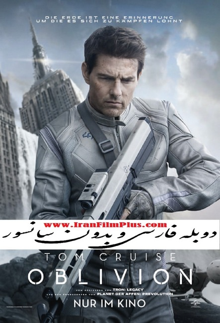 فیلم دوبله: فراموشی (2013) Oblivion