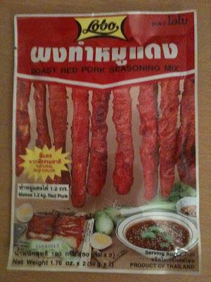 red pork seasoning