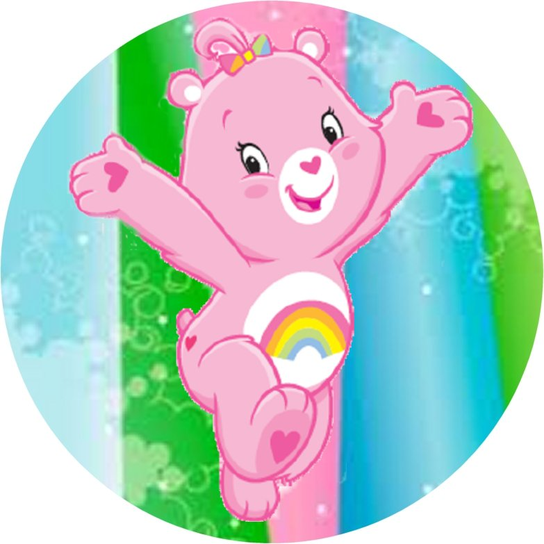 Care Bears Party Free Printable Cupcake Wrappers And