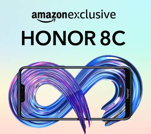 Honor का नया स्मार्ट फ़ोन Honor 8C 29 नवंबर को Amazon पर लांच होगा