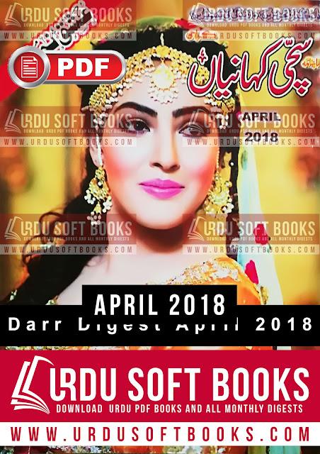 Sachi Kahaniyan Digest April 2018 PDF