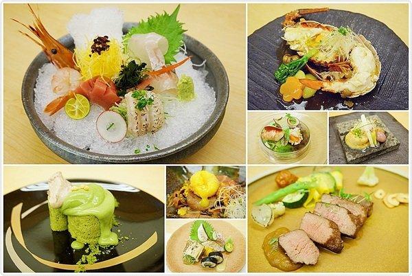 映墨日式懷石料理