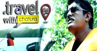 Travel with Chatura 30.07.2016