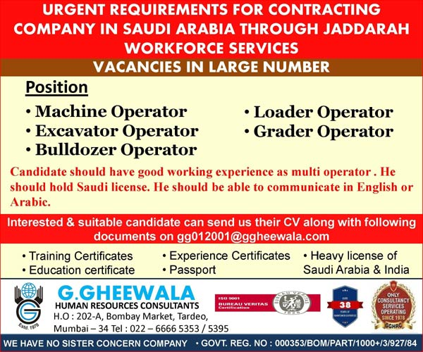 Operator Jobs in Saudi Arabia : Large Number of Vacancies : G.Gheewala