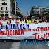 Η απάντηση του Μπουτάρη στο ΠΑΜΕ: Είναι λαγός της κυβέρνησης και των εργολάβων καθαριότητας