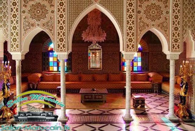 Salon marocain aladin