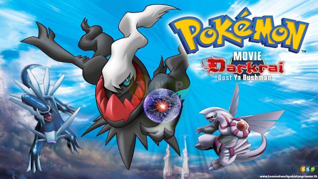 Pokémon Movie 10 Darkrai Dost Ya Dushman  Full Movie  HD (Hungama TV)