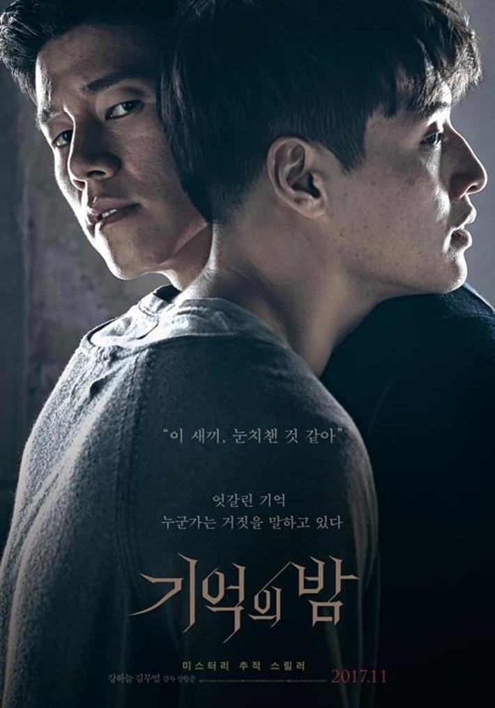 Forgotten pelicula coreana de Netflix