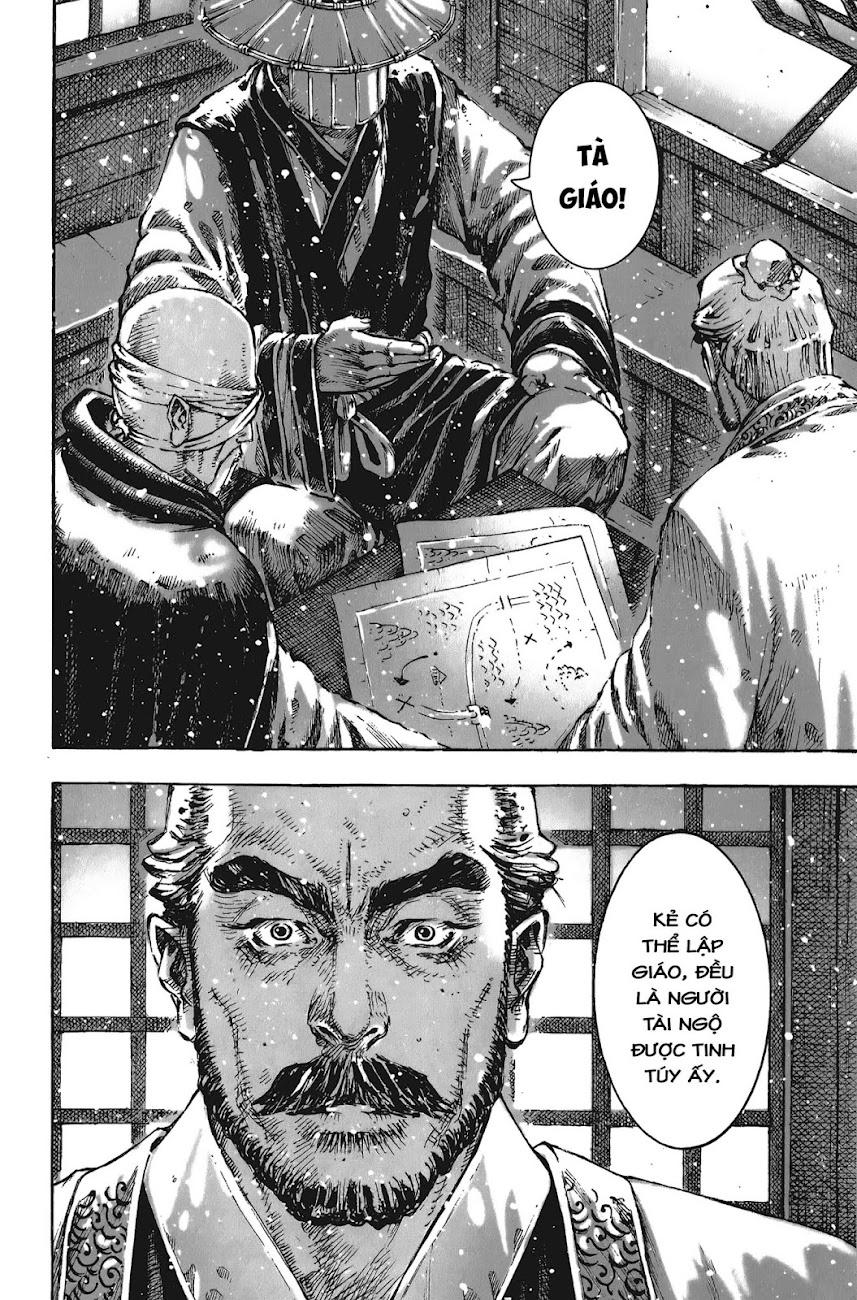 Hỏa phụng liêu nguyên Chương 433: Vô sở bất năng [Remake] trang 6