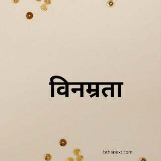 #49 PANCHTANTRA KI KAHANIYA- HINDI STORY- HINDI STORY WITH MORAL