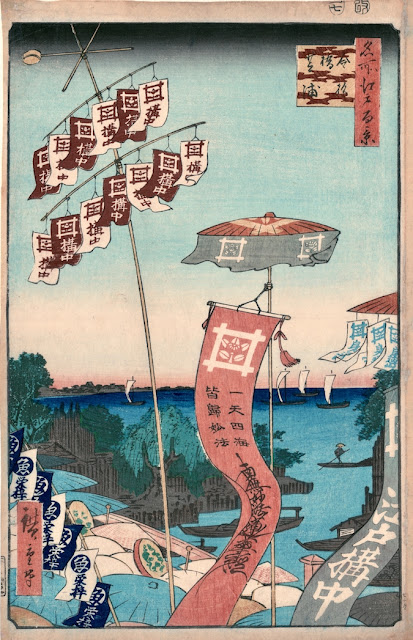 Hiroshige. Kanasugi Bridge from One Hundred Famous Views of Edo, 1857