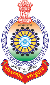 Chattisgarh Police Constable Recruitment 2018 : 2259 Vacancies