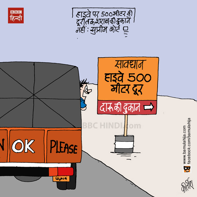cartoonist kirtish bhatt, bbc cartoon, political humor, supreme court, traffic, indian political cartoon
