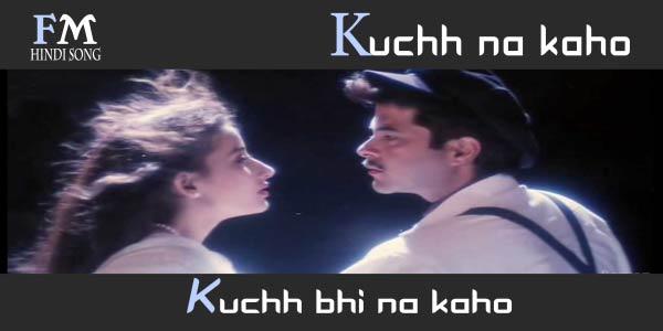 Kuchh-na-kaho-1942A--Love-Story-(1995)