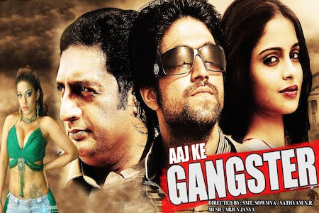 Aaj Ka Gangster Returns 2015 Hindi Dubbed Movie Download